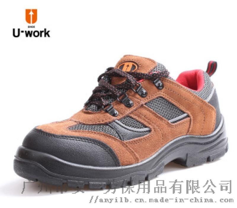 防砸鞋防刺穿安全鞋安全鞋 防油鞋防滑鞋勞保鞋