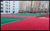 宿遷市氣墊懸浮地板籃球場塑膠地板拼裝地板
