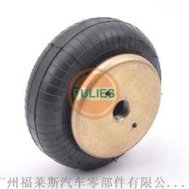 578-91-3-530福莱斯橡胶空  簧减震垫