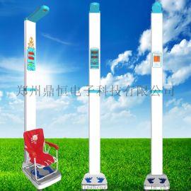 郑州鼎恒电子儿童身高体重测量仪