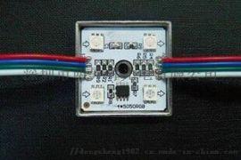 LED5050全彩模组
