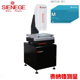 张家港光学测量仪AccuraC二次元影像测量仪