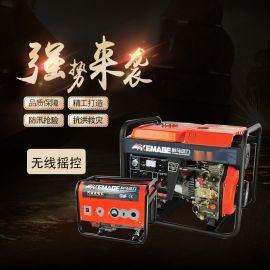 SFW6110B应急抢险全方位自动升降泛光工作灯