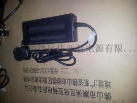 三串12.6V大功率 电池充电器