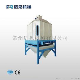 远见牌膨化虾蟹饲料冷却器 摆式冷却设备