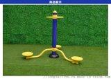 河南三门峡新农村广场健身器材注意事项高低杠