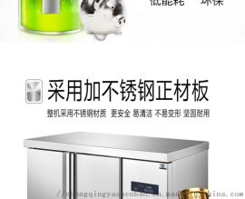 工作台冷藏柜 出口工作台 两门保鲜平台雪柜