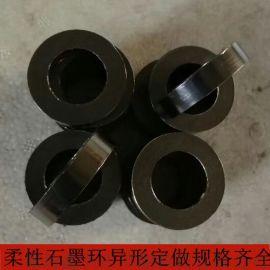 过热器堵阀密封环厂家膨胀石墨垫圈型号机泵用膨胀石墨