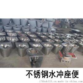 不锈钢水冲座便器防臭便器保证防臭马桶304不锈钢