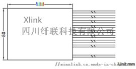 20年新湖南供应Xlink 1×4 高功率耦合器模块