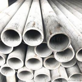 深圳不锈钢工业管报价,304不锈钢工业管