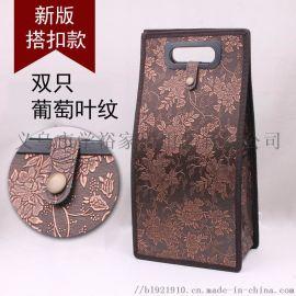 双支皮革红酒皮拎袋葡萄酒包装盒皮盒酒箱现货