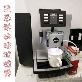 上海出租全自动咖啡机 展会意式咖啡机租赁