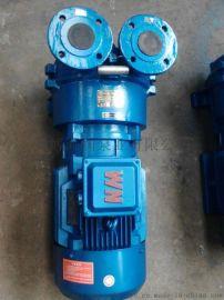 厂家供应直销水环式真空泵