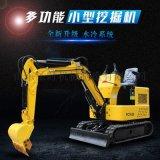 专业生产机械式小微挖掘机 农用渠沟挖掘机报价