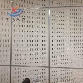 定制防火穿孔吸音板 硅酸钙复合板墙面装饰隔音板