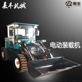 新能源电动装载机晋宁茶叶厂专用厂家直销