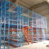 北京中聯信上門設計重型閣樓貨架二層鋼平臺貨架