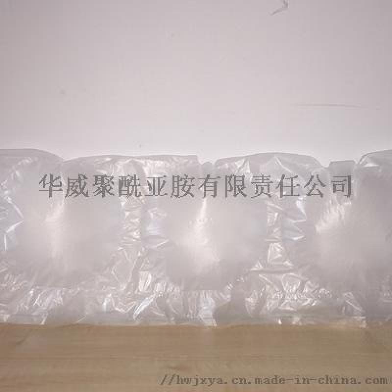 华威内衣文胸填充袋充气垫 20μm防变形充气袋 连体填充袋