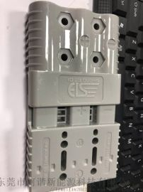 供应安德森175A三极电源连接器SB175-3
