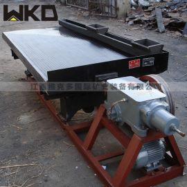 小型选矿设备厂家 3米6S摇床参数 选河沙金