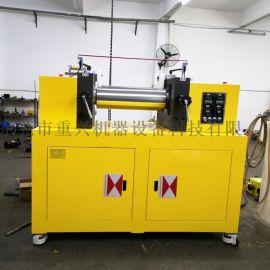 9寸电热水冷开放式炼胶机 电脑PLC双辊开炼机
