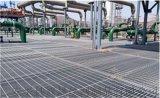 水電廠鋼格柵板@哈赤廠家水電廠鋼格柵板哪余有賣多錢