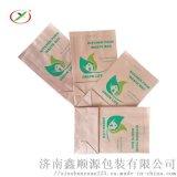 PLA纸袋定制生产厂家批发直销零售