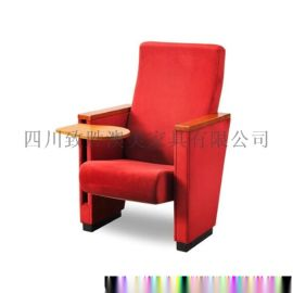 四川多媒体豪华礼堂椅厂|阶梯教室软包礼堂椅|排椅