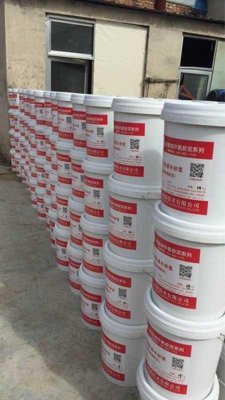 江苏无锡耐酸环氧树脂胶泥生产厂家