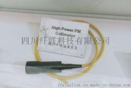 21年新武汉供应5W/20W高功率准直器