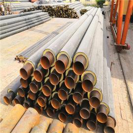 三亚 鑫龙日升 黑夹克螺旋保温钢管dn700/720城镇供热直埋热水管道