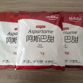 阿斯巴甜粉末和顆粒包裝規格