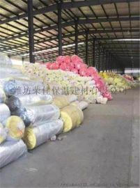 供应铝箔贴面玻璃棉板 厂房用保温棉