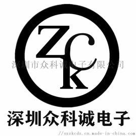 众科诚电子电路定制、深圳龙岗PCB设计改版