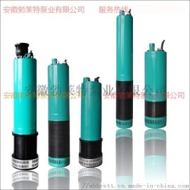 QXN污水潜水电泵-厂家直销