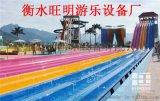 水上彩虹滑梯,大型水上彩虹滑梯,水上彩虹滑梯厂家价