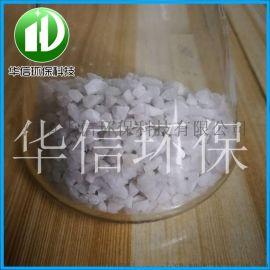 水洗石英砂天然滤料 纯白石英砂生产厂家 **滤料