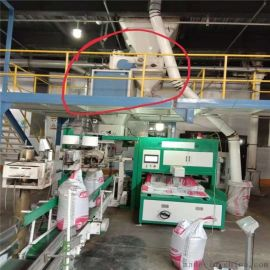 有机肥生物质颗粒缝包机 复合肥吨袋包装秤