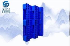 丽江堆码塑料托盘,川字货架栈板,周转托盘 1212