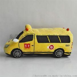 毛绒玩具汽车模型 送儿童礼物源头厂家来图定制