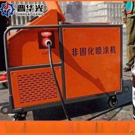 山西阳泉市厂家乳胶漆喷涂机管廊用非固化喷涂机