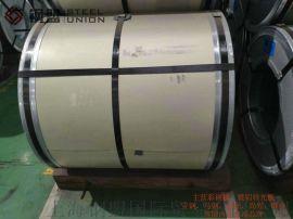 江阴宗承HDP铝镁锰板 一级代理商