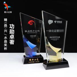 功勳水晶獎杯 企業年度表彰紀念獎杯定制