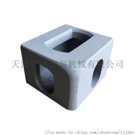 **集装箱角件  海运集装箱角件 集装箱铸钢角件