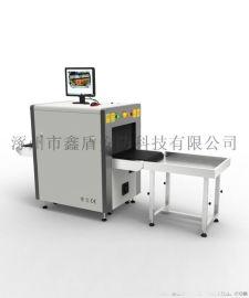诊所便携式X光机新款安检机