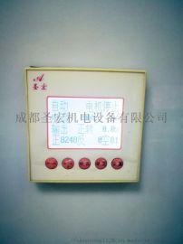 超微粉碎机自动负荷控制仪负荷报警控制器