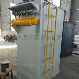 脉冲袋式除尘器已突破传统除尘器的限制