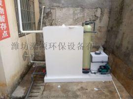 潍坊溯源二氧化氯发生器