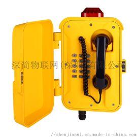 K1网络特种工业电话机IP电话机网线网口